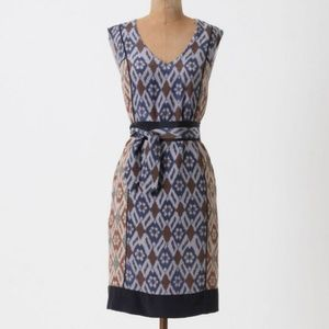 coquille spliced ikat shift silk print dress sz 4